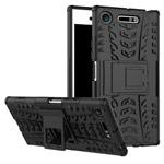 Чехол Yotrix Shockproof case для Sony Xperia XZ1 (черный, пластиковый)