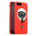 Чехол Nillkin Brocade Case для Apple iPhone 7 plus (красный, кожаный)