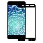 Защитная пленка Yotrix 3D Glass Protector для Nokia 6 (стеклянная, черная)