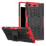 Чехол Yotrix Shockproof case для Sony Xperia XZ1 (красный, пластиковый)