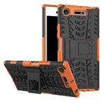 Чехол Yotrix Shockproof case для Sony Xperia XZ1 (оранжевый, пластиковый)
