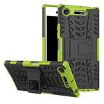 Чехол Yotrix Shockproof case для Sony Xperia XZ1 (зеленый, пластиковый)