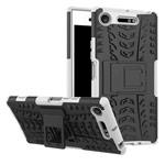 Чехол Yotrix Shockproof case для Sony Xperia XZ1 (белый, пластиковый)