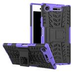 Чехол Yotrix Shockproof case для Sony Xperia XZ1 (фиолетовый, пластиковый)
