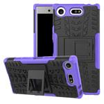 Чехол Yotrix Shockproof case для Sony Xperia XZ1 compact (фиолетовый, пластиковый)