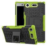 Чехол Yotrix Shockproof case для Sony Xperia XZ1 compact (зеленый, пластиковый)