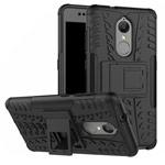 Чехол Yotrix Shockproof case для Lenovo K8 (черный, пластиковый)