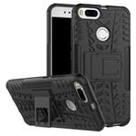 Чехол Yotrix Shockproof case для Xiaomi Mi 1A/5X (черный, пластиковый)