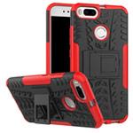 Чехол Yotrix Shockproof case для Xiaomi Mi 1A/5X (красный, пластиковый)