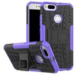 Чехол Yotrix Shockproof case для Xiaomi Mi 1A/5X (фиолетовый, пластиковый)