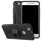 Чехол Yotrix Shockproof case для Xiaomi Redmi Note 5A/5A prime (черный, пластиковый)
