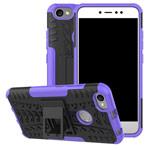 Чехол Yotrix Shockproof case для Xiaomi Redmi Note 5A/5A prime (фиолетовый, пластиковый)