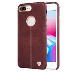 Чехол Nillkin Englon Leather Cover для Apple iPhone 8 plus (коричневый, кожаный)