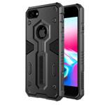Чехол Nillkin Defender 2 case для Apple iPhone 8 (черный, усиленный)