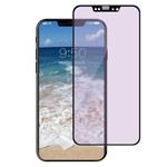 Защитная пленка Devia Anti-Blueray Full Screen Glass для Apple iPhone X (стеклянная, 0.26 мм, черная)