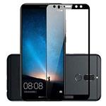 Защитная пленка Yotrix 3D Glass Protector для Huawei Mate 10 lite (стеклянная, черная)