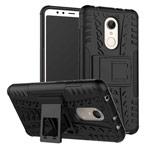 Чехол Yotrix Shockproof case для Xiaomi Redmi 5 (черный, пластиковый)