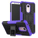 Чехол Yotrix Shockproof case для Xiaomi Redmi 5 (фиолетовый, пластиковый)