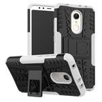 Чехол Yotrix Shockproof case для Xiaomi Redmi 5 (белый, пластиковый)