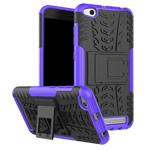 Чехол Yotrix Shockproof case для Xiaomi Redmi 5A (фиолетовый, пластиковый)