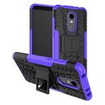 Чехол Yotrix Shockproof case для Xiaomi Redmi 5 plus (фиолетовый, пластиковый)