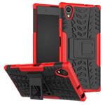 Чехол Yotrix Shockproof case для Sony Xperia XA1 plus (красный, пластиковый)