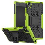 Чехол Yotrix Shockproof case для Sony Xperia XA1 plus (зеленый, пластиковый)