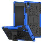 Чехол Yotrix Shockproof case для Sony Xperia XA1 plus (синий, пластиковый)