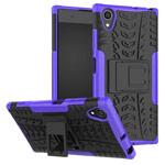 Чехол Yotrix Shockproof case для Sony Xperia XA1 plus (фиолетовый, пластиковый)