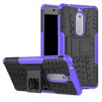 Чехол Yotrix Shockproof case для Nokia 5 (фиолетовый, пластиковый)