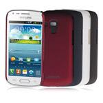 Чехол Jekod Hard case для Samsung Galaxy S Duos S7562 (красный, пластиковый)