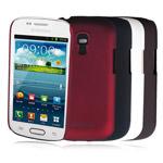 Чехол Jekod Hard case для Samsung Galaxy S3 mini i8190 (коричневый, пластиковый)