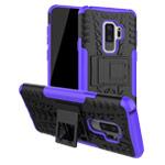 Чехол Yotrix Shockproof case для Samsung Galaxy S9 plus (фиолетовый, пластиковый)