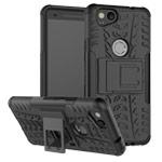 Чехол Yotrix Shockproof case для Google Pixel 2 (черный, пластиковый)