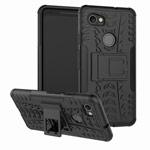 Чехол Yotrix Shockproof case для Google Pixel 2 XL (черный, пластиковый)