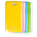 Чехол Jekod Shine case для Samsung Galaxy Note 2 N7100 (желтый, пластиковый)