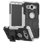 Чехол Yotrix Shockproof case для Sony Xperia XZ2 compact (белый, пластиковый)