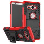 Чехол Yotrix Shockproof case для Sony Xperia XZ2 compact (красный, пластиковый)