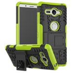 Чехол Yotrix Shockproof case для Sony Xperia XZ2 compact (зеленый, пластиковый)