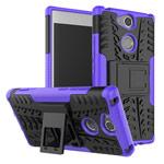 Чехол Yotrix Shockproof case для Sony Xperia XA2 (фиолетовый, пластиковый)