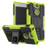 Чехол Yotrix Shockproof case для Sony Xperia XA2 (зеленый, пластиковый)