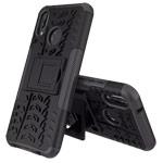 Чехол Yotrix Shockproof case для Huawei P20 lite (черный, пластиковый)