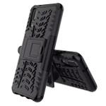 Чехол Yotrix Shockproof case для Huawei P20 (черный, пластиковый)