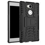 Чехол Yotrix Shockproof case для Sony Xperia L2 (черный, пластиковый)