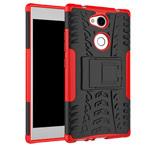 Чехол Yotrix Shockproof case для Sony Xperia L2 (красный, пластиковый)