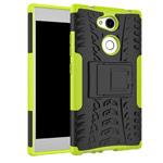 Чехол Yotrix Shockproof case для Sony Xperia L2 (зеленый, пластиковый)