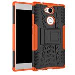 Чехол Yotrix Shockproof case для Sony Xperia L2 (оранжевый, пластиковый)