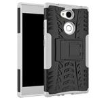 Чехол Yotrix Shockproof case для Sony Xperia L2 (белый, пластиковый)