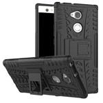 Чехол Yotrix Shockproof case для Sony Xperia XA2 ultra (черный, пластиковый)