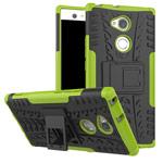 Чехол Yotrix Shockproof case для Sony Xperia XA2 ultra (зеленый, пластиковый)